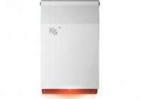KSI6301000.318 * Sirenă KS BUS autoalimentată. Carcasa interioara metalica, exterioara din policarbonat cu duritate crescuta