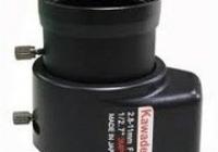 KVM2811DIR * Lentila varifocala 3 Megapixel