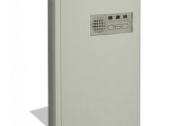 LC 105DGB * Detector de spargere geam, digital