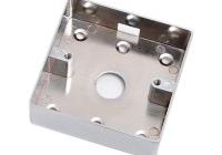 M86 * Carcasa pentru montaj aplicat buton de acces S86K, A86D