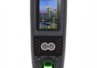 MBA-7 * Terminal de control acces stand-alone cu recunoastere faciala, amprenta si cod PIN
