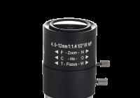 MPL4-12 * Obiectiv MegaPixel 1/2CS VariFocal Manual Zoom Manual Focus 4-12mm