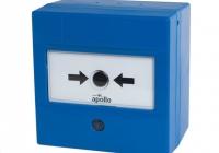 SA5900-905APO * Buton adresabil Soteria Albastru