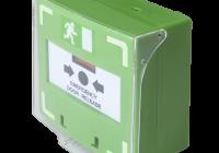 SCP-110-gn * Buton iesire de urgenta cu 3 comutatoare NC-COM-NO, Buzzer si LED bicolor