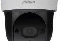 SD29204T-GN * 2MP 4x IR PTZ Network Camera