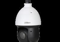 SD49225T-HN * 2MP 25x Starlight IR PTZ Network Camera