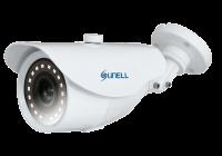 "SN-IPR54/04ASDN/B(II) * Camera IP Bullet 1/2.7"" Progressive Scan 2MP CMOS"
