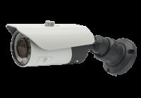 SN-IPR54/14APDN * Camera video IP tip bullet pentru exterior, Sony Exmor 2MP, IR 25m, lentila fixa 3.6mm