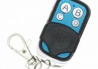 Telecomanda SONOFF TX * Telecomanda pentru controlerele WIFI SONOFF cu RX