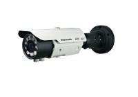 VTX 6012FHD * CAMERA SUPRAVEGHERE IP DE EXTERIOR