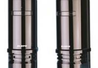 XA-080D Bariera IR de exterior cu 2 raze pulsatorii