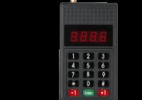 Y-P801 * Statie de apelare pentru bucatarie/bar, cu programare din taste