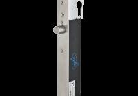 YB-600B(LED) * Bolt electric de inalta siguranta cu actiune magnetica si cilindru cu cheie