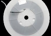 ZH4-P06-T * Rola cablu transparent autoadeziv 54m
